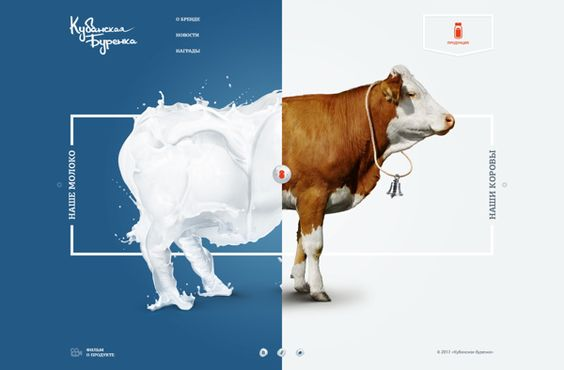 Kubanburenka by Biff Tenon, via Behance