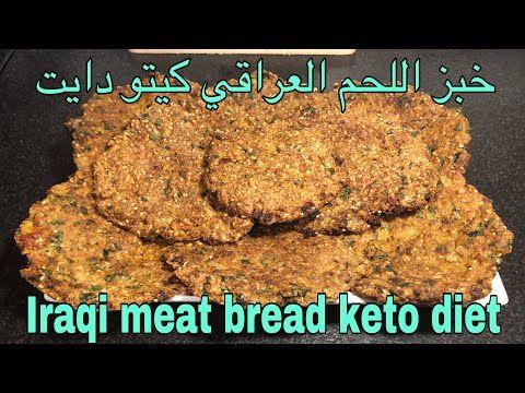 Keto كيتو Archives Breads On Us