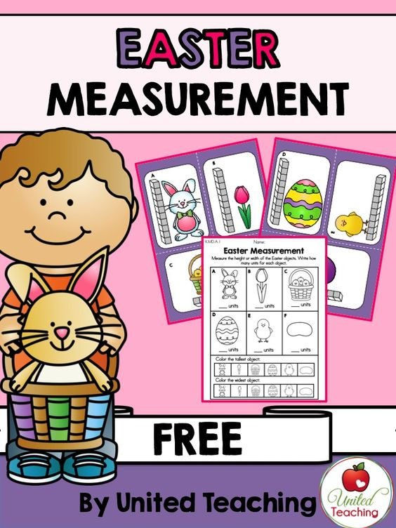 freebie easter measurement math center united teaching products pinterest math easter and. Black Bedroom Furniture Sets. Home Design Ideas