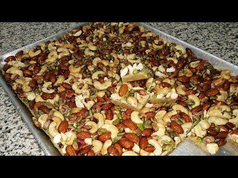 طريقة تحضير النوفا بالمكسرات Youtube Middle Eastern Recipes Cooking Vegetable Pizza