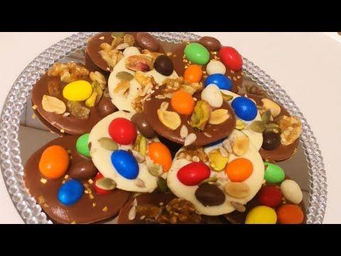شكلاطة راقية للضيافة بالمكسرات وباقل تكلفة ابهري ضيوفك بها Youtube Food Desserts Breakfast