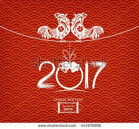New year card ecard new yearfo 2019 next video new year card ecard m4hsunfo