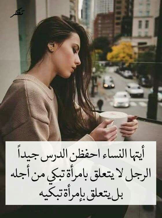 اجمل الصور مكتوب عليها حكم واقوال من ذهب Arabic Poetry Arabic Quotes Wisdom