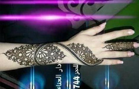 Omani Henna Designs For Hands Muscat Mehndi Facebook Pics
