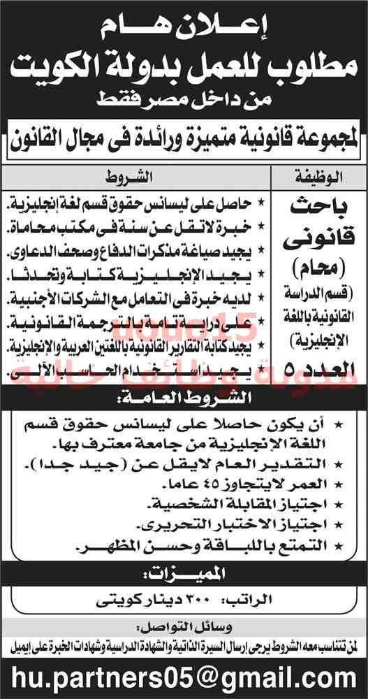 وظائف للمحامين في الكويت Sheet Music Mobile Boarding Pass