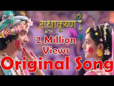 Pin By Amit Dureja On Rik In 2020 Krishna Songs Songs New Song Download