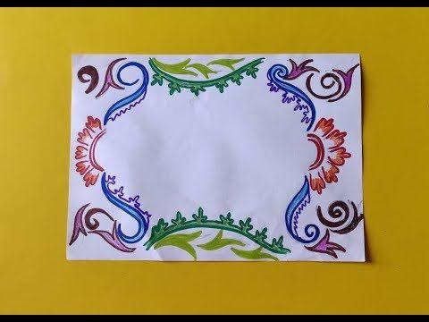 Diy Sketch Pens Simple Easy Decorative Border Design For