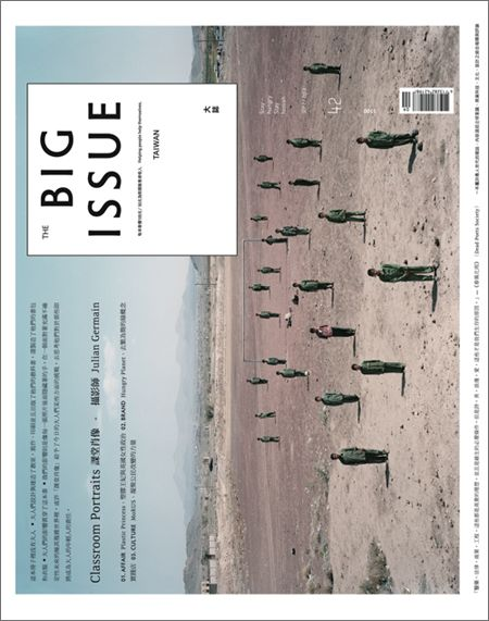THE BIG ISSUE 大誌雜誌 9月號 第 42 期出刊@Matt Nickles Valk Chuah Big Issue