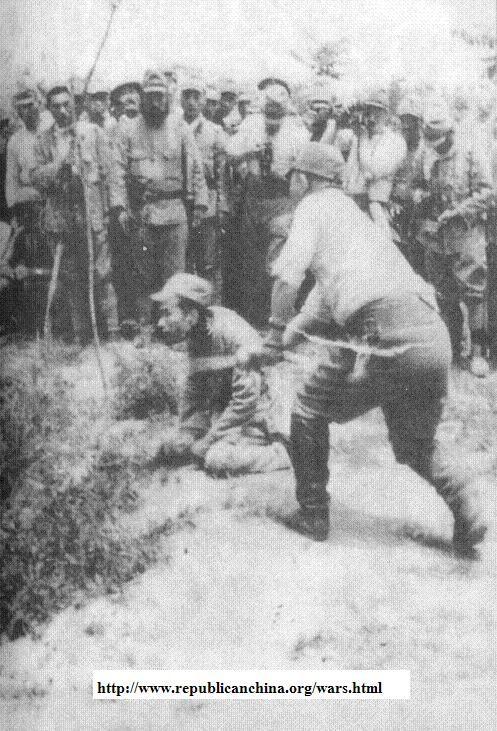 Nanking 1937-38: