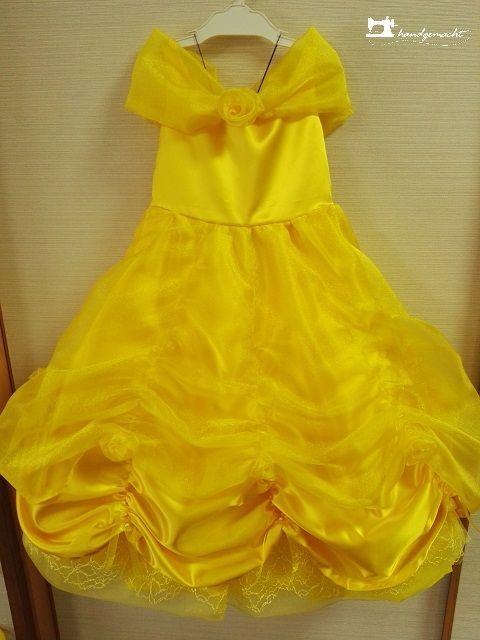 ベル風の黄色のドレスですが、 スカート(表3枚、裏地1枚
