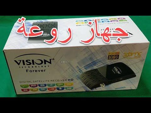Vision Forever تحديت وتفعيل Serveur و Iptv Apollo H 265 ربح الجهاز وتمن تحميل الفلاش Https Bit Ly 2spnzer شراء الجهاز Https Bi Gum Digital Food