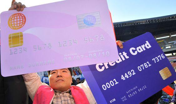 Hàn Quốc - đất nước thân thiện với thẻ thanh toán