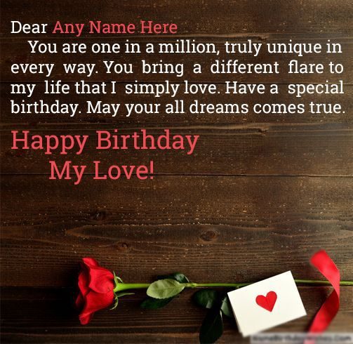 Pin On Happy Birthday Wishes For Lovers