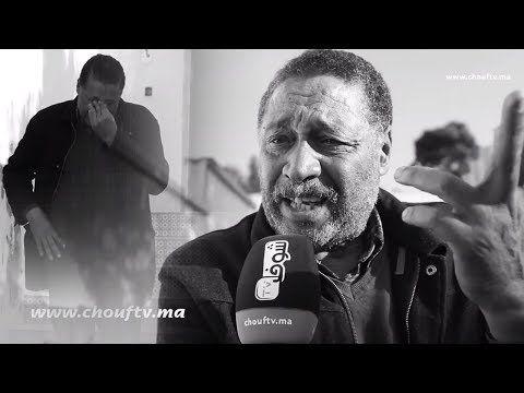 الفنان المغربي المعروف عبد اللطيف الخامولي يعيش التشرد سكنت فداري 40 عام و و نسيبي شردني فالزنقة Youtube Fictional Characters Art Character