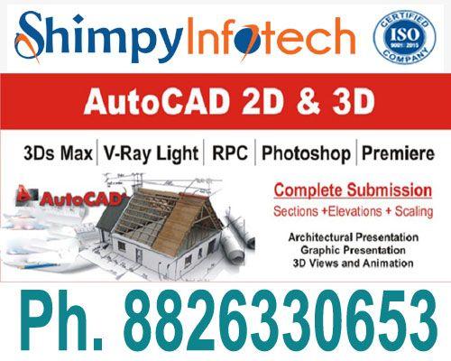 Learn Autocad Java Php Web Designing C Language Classes Nandgram Ghaziabad Shimpyinfotech Contact 91 88263 Learn Autocad Seo Training Language Class