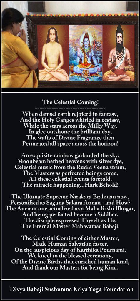 Yoga sushumna meditation kriya Divya Babaji