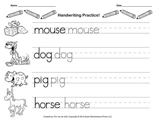Handwriting practice worksheet for KS1 pupils Trace over the - blank lined writing paper