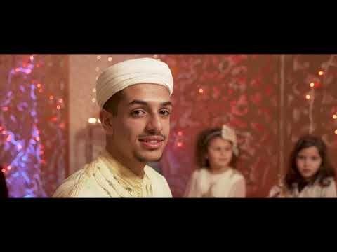 فيديو كليب أهلا يا رمضان 2019 Ayoub Bouzian Youtube