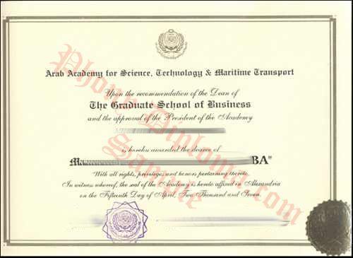 Omdurman Ahlia University Egypt Fake Diploma Sample from - graduation certificate wording