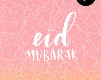 Printable Eid Mubarak Card Instant Download by SidraArtBoutique