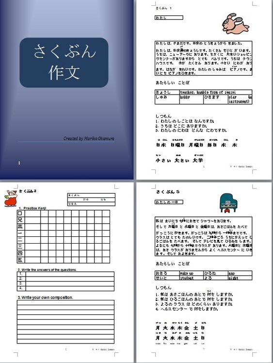 How to write an essay that introduce myself in Japanese? Either Kana or Kanji can be used.?