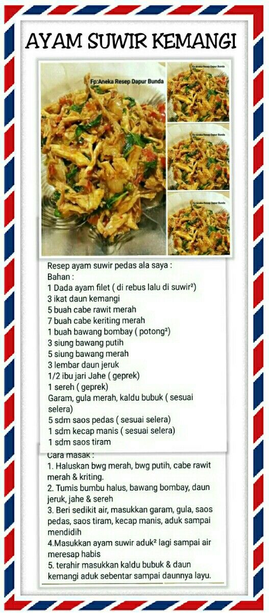 Indonesian Food Quotes