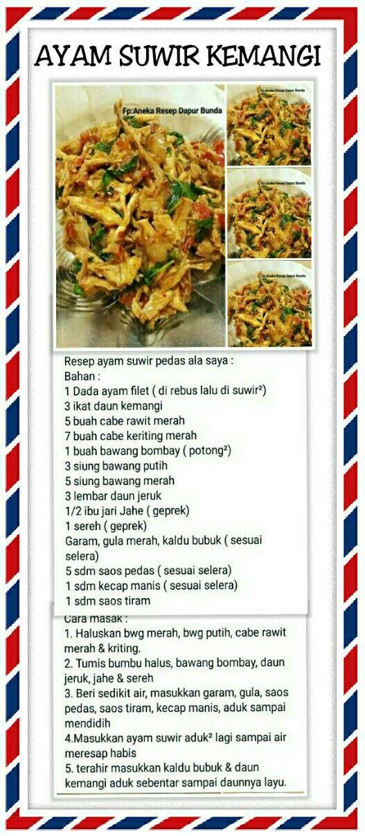 Pin Oleh Jamila Razak Di Recipes Resep Masakan Resep Makanan Resep Ayam Suwir