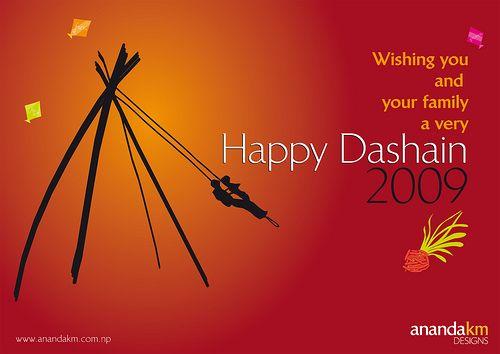 Happy Dashain 2012 Card Cards Happy Wallpaper