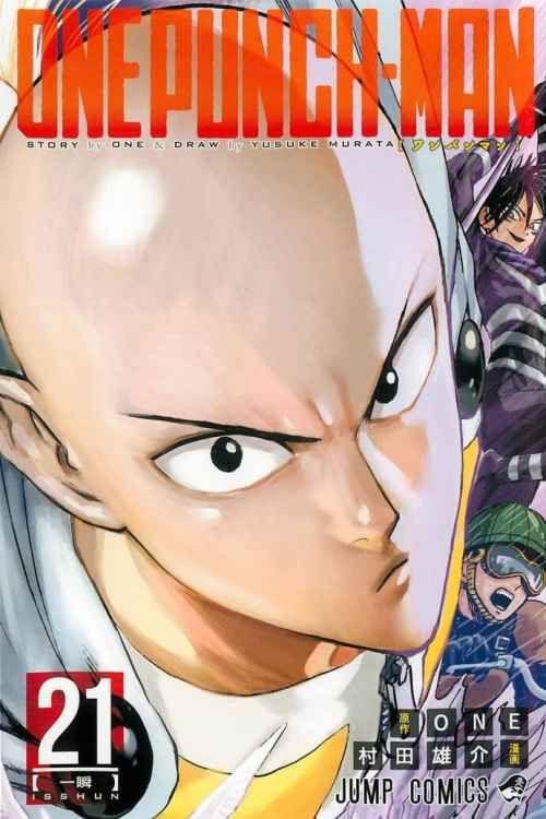 Descargar Manga De One Punch Man En Pdf Por Mega Y Mediafire Sigue La Vida De Un Héroe Que Gana Todas Sus Peleas Con Un Puño Yūsuke Murata One Punch Man