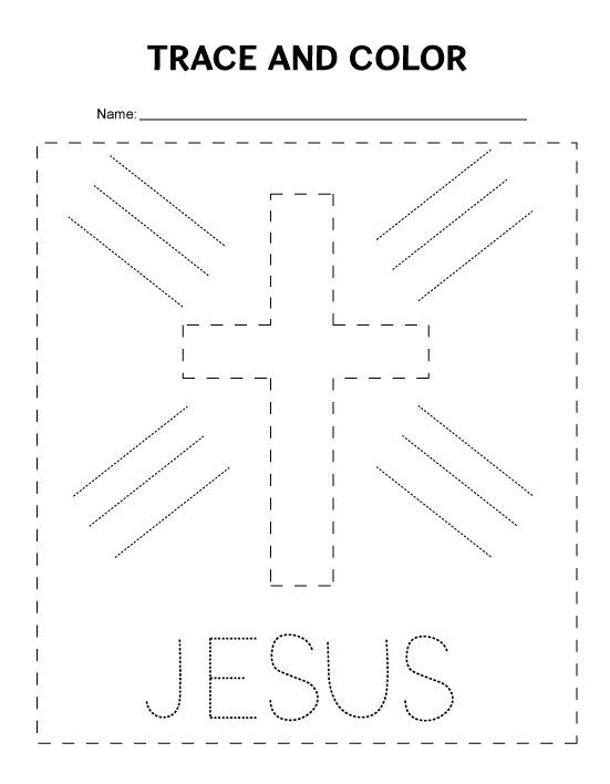Pin On Bible Free preschool bible worksheets