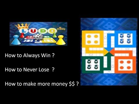 How To Always Win In Ludo King Never Lose In Ludo King Make More Money In Ludo King Youtube Ludo King Money Games Kings Game