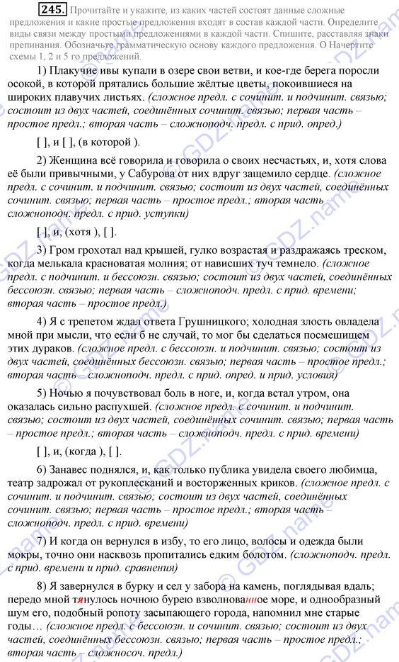 Лабораторные работы контрольные задания по физике класс синичкин  Лабораторные работы контрольные задания по физике 9 класс синичкин tupocorn