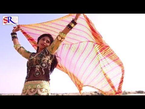 Satrangi Lahriyo New Rajasthani Dj Song 2018 Download Rajasthani Dance Download Dj Songs Songs Dj