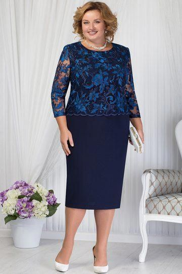 Magical Plus Size Outfits