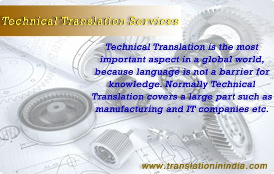 TranslationInIndia provide certified translation of documents, from - best of russian birth certificate translation sample
