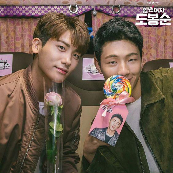 Park Hyun Sik & Jisoo || Strong Women Do Bong Soon: