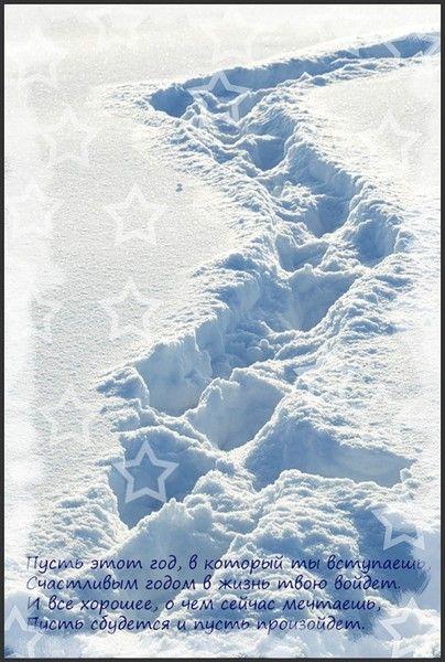Заснеженние...зима пришла