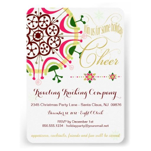 Modern Christmas Holiday Party Invitation Corporate,Office - holiday party invitation