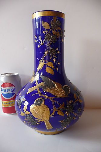 Antique 19thC French Blue Glass Heavily Gilded & Enameled Sparrow Decorated Vase