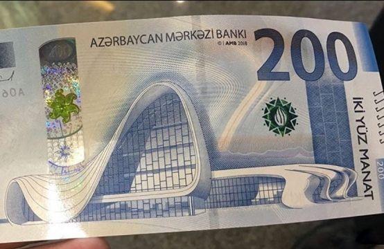 Pin On Bank
