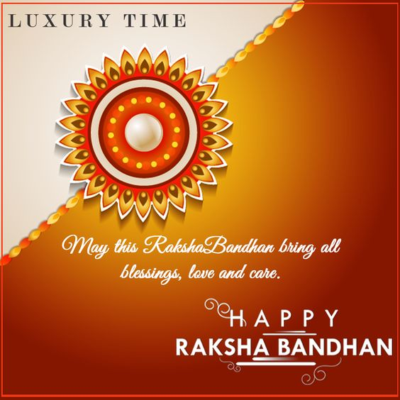 A joyous occasion to celebrate the bond of love between brother  & sister. Happy #Rakshabandhan..