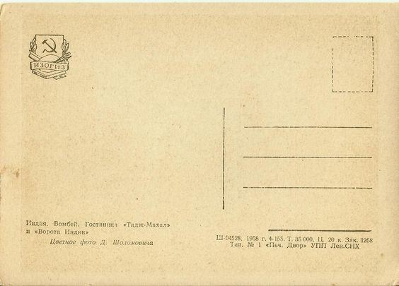 Vintage Postcard Template Back   Social Studies Va Studies