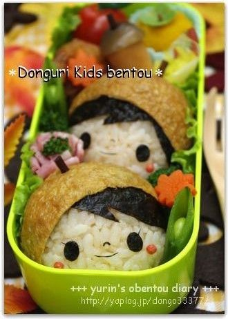Acorn Kids Face Bento Box