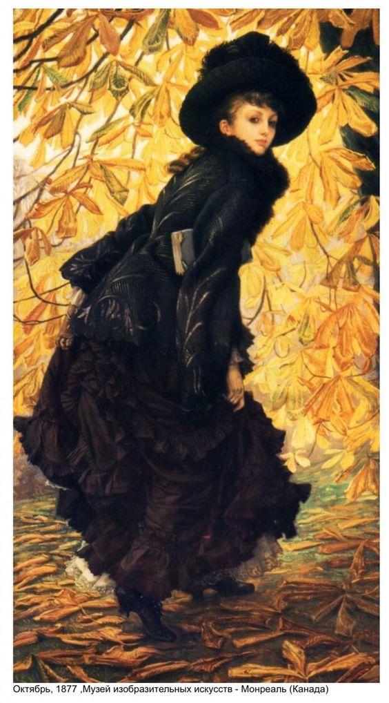 James Tissot и его женщина в черном - Ярмарка Мастеров - ручная работа, handmade