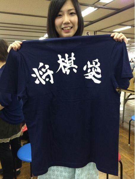 shougi-ai.jpg (455×602)