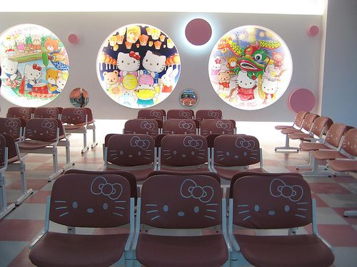 Hello Kitty lounge, Taiwan Taoyuan International Airport