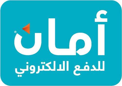 تكنولوجى Technology بالتعاون مع أمان للدفع الإلكتروني حملة تبرعات ل Company Logo Vimeo Logo Tech Company Logos