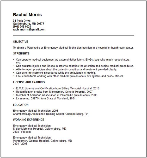 Security Officer Resume Objective -    jobresumesample 709 - optimal resume builder