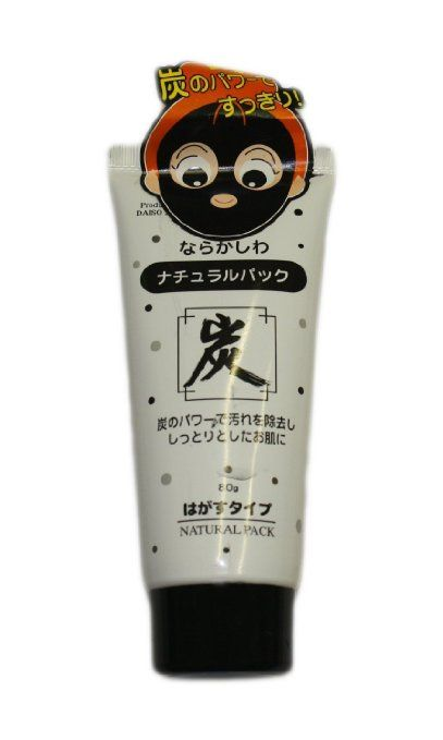 Daiso Japan Natural Pack Charcoal Peel Off Mask 80g || $5.50 on Amazon