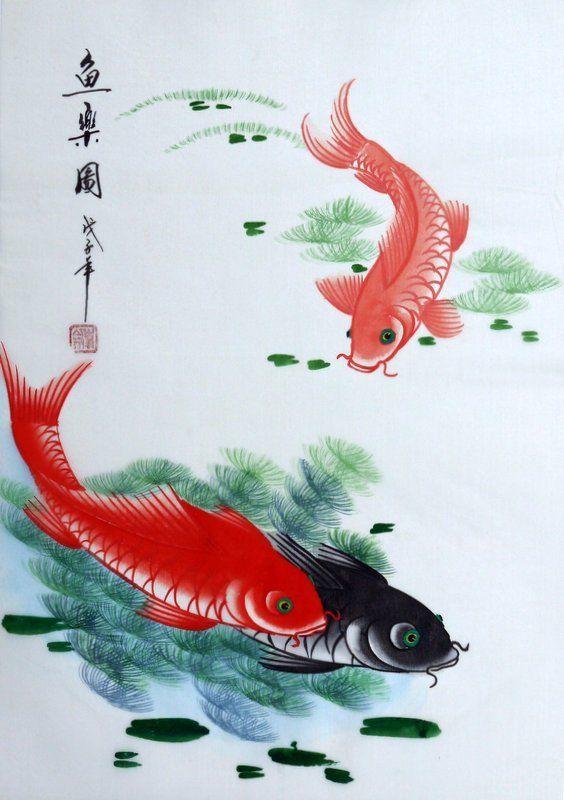 Chinese silk painting koi fish carp 15x11 oriental asian for Chinese koi fish